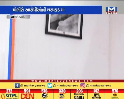 Ahmedabad: A man attempted suicide