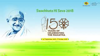 EVERY OTHER DAY - Short Film | Swachhata hi Seva - 150th Birth Anniv of Gandhiji