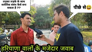 Haryanvi Peoples Funny Reply On Act 377 LGBT!!