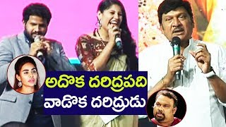 Rajendra Prasad Shocking Comments on Sri Reddy and Kathi Mahesh @ Bewars Audio Launch