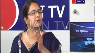 Jantv Ek Mulakat with Jyoti Khandelwal