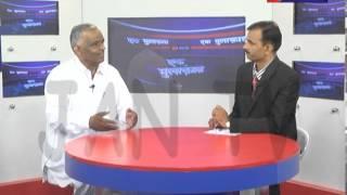 Jantv Ek Mulakat With  Amararam