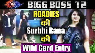 Roadies Fame Surbhi Rana Enters With Romil As Wild Card Entry | Bigg Boss 12 Latest Update