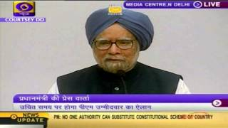 Prime Minister responds to the press: allegations of corruption  in UPA 1 and 2