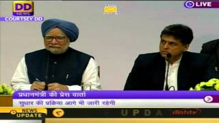 PM responds to the Press: Indo - US relations