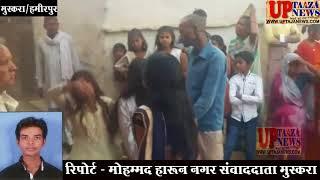 मुस्करा के दामुपुरवा में धूमधाम से निकाले गये जवारे