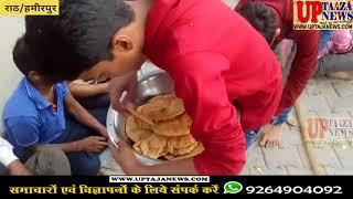 राठ के मरही माता मंदिर में हुआ भंडारा का आयोजन