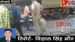 यहां पर भारतीय रेल का बहता रहा तेल