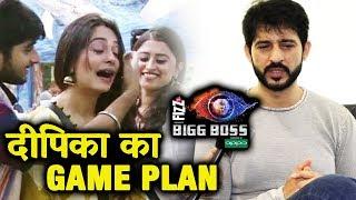 Hiten Tejwani Talks On Dipika Kakar GAME PLAN | Bigg Boss 12