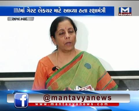 Ahmedabad: Defence Minister Nirmala Sitharaman's Press Conference