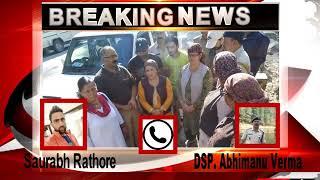 Rampur में 3 युवकों से पुलिस ने पकड़ा 25 ग्राम Chitta