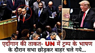 The Power of Erdoğan - left the Gathering during the Speech of Trump in the UN ...