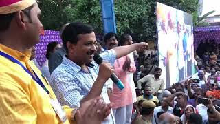 Delhi CM Arvind Kejriwal Addresses At Dangal Programme in Trilokpuri , Delhi