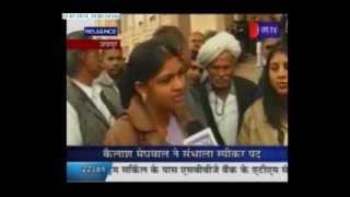 Sona Devi Bawari - National Unionist Zamindara Party (NUZP)