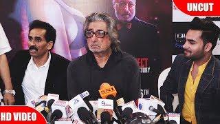 The Journey Of Karma Trailer & Songs Launch | Poonam Pandey, Shakti Kapoor
