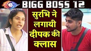 Surbhi Rana TARGETS Deepak And Lashes Out At Him; Here's Why   Bigg Bos 12 Update