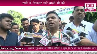 भारतीय युवा कांग्रेस सचिव ऋषि पांडेय की अध्यक्षता में सैकड़ो युवक हुए कांग्रेस में  शामिल
