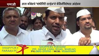 'Gandhigiri' Protest By Congress Sevadal Against Casinos In Mandovi