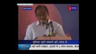 Finance minister P. Chidambaram at Maryada Mahotsav - Coverage by Jantv