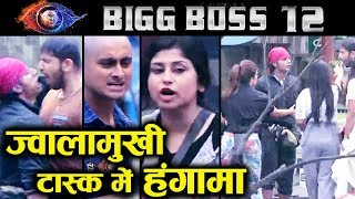 BIG FIGHT During Jwalamukhi Task | Romil, Srishty, Dipika, Deepak, Karanvir | Bigg Boss 12 Update
