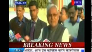 CM of Bihar Nitiesh kumar on Jantv