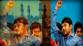 Kanhaiya Kumar In Hyderabad With Zaid Ali Khan And Cpi | Speech In Hyderabad | @ SACH NEWS |