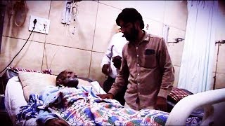This Poor Old Man Needs Our Help | Admitted In Asra Hospital | Take A Step To Help Him |