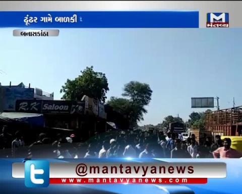 Ruckus in Banaskantha after Thakor Sena Called 'Bandh' in Juna Deesa
