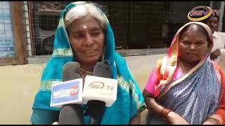 ಮಾನ್ವಿ ತಾಲೂಕಿನಲ್ಲಿ ವೃದ್ಧೆಗೆ ಸಿಗದ ಮಷಾಶನ್ SSV TV NEWS 02-10-2018