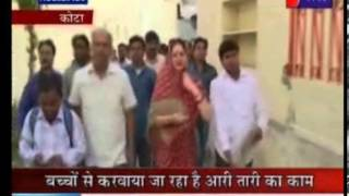 MP Ijyaraj Singh's wife Kalpana Devi at election campaign from Kota - Coverage by Jantv