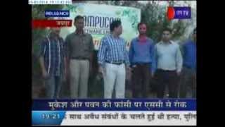 Compucom Holi Samroh - Coverage by Jantv
