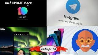 Tech News in Telugu 188: Oneplus 6t, Nokia 7.1plus, Lenovo Z5,Aadhar