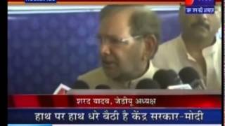 Sharad Yadav - Party leader_JDU - On jantv