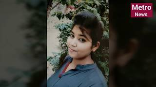 Burari girl murder story.. प्यार में पागल प्रेमी में कई प्रेमिका की अलीपुर में यमुना किनारे हत्या ।