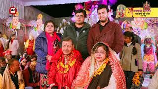Mata vainudevi jagran katra  | Dr. Rakesh Tiwari | Yumuna Nagar | AP FIlMS