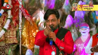 Ram Rana |  Mata Vaishnu devi jargran Katra | Dr Rakesh Tiwari | Farrukhabad | AP FILMS