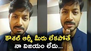 Watch Kaushal manda in tdp party I chandra babu naidu I     (video