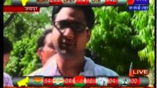 Aapka faisla - 2014 Election Results coverage by Jan Tv