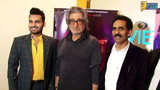The Journey Of Karma Trailer & Music Launch With Shakti Kapoor & Starcast