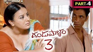 Dandupalyam 3 Telugu Full Movie Part 4 - Pooja Gandhi, Ravi Shankar, Sanjjanaa