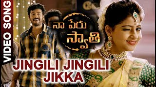 Naa Peru Swathi Movie Full Video Songs - Jingili Jingili Jikka Full Video Song - Swathi