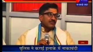 Kaisi ho sarkar - Bhavishya ki sarkar (Part-4)