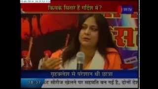 Kaisi ho sarkar - Bhavishya ki sarkar (Part-3)
