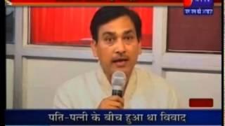 Kaisi ho sarkar - Bhavishya Ki Sarkar (Part-1)