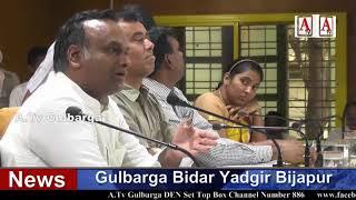 District Inc Minister Gulbarga K Officials Se Naraz A.Tv News 01-10-2018