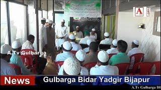 Al Sayeed Tours And Travels Gulbarga Ki Janib Se Hajiyon Ko Taheniyat A.Tv News 2-10-2018