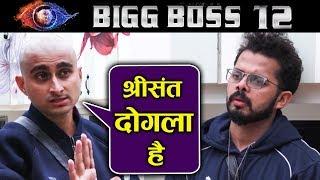 Sreesanth Is DOUBLE FACED Says Deepak Thakur   Bigg Boss 12 Update