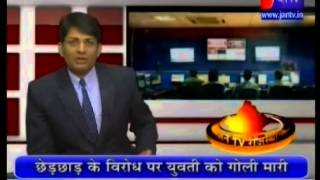 Visit of Secretariat by  Vasundhra Raje covered by Jan Tv