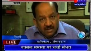 Union Health Minister Dr.Harshwardhan on encephalitis disease in Bihar covered by Jan Tv