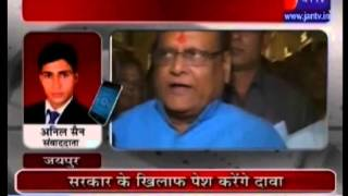 Educational seminar conducted by CM Vasundhra Raje covered by Jan Tv